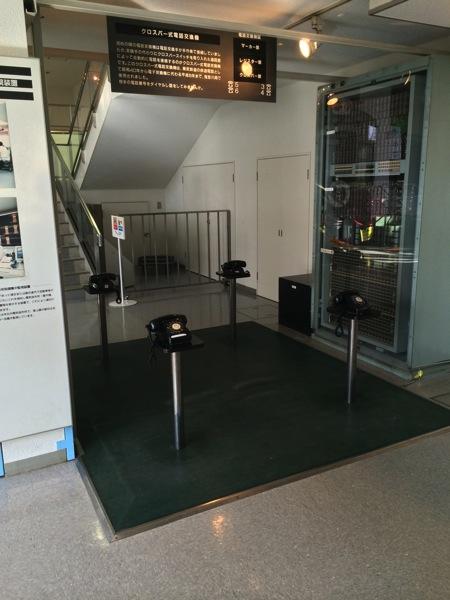 東武博物館 交換機