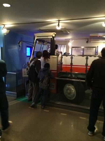 東武博物館 バスシミュレーター