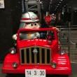 消防博物館に子供を連れて遊びに行ってきたレポ!消防車・救急車好きなら絶対に行くべき!!