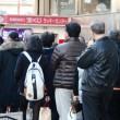 2015年1月2日の木更津アウトレットは激混雑!夕方は近隣道路もアクアラインも大渋滞!!