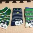 ワールドのアトリエセールで子供服をお得に購入!今回は靴下とパンツ!!