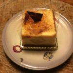 知ってた?アトリエ・ド・フロマージュって毎月1日はお得にケーキが買えるんだぞ!