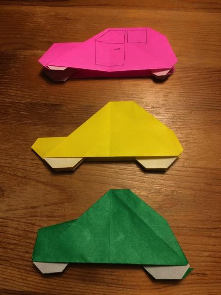 折り紙の車たち