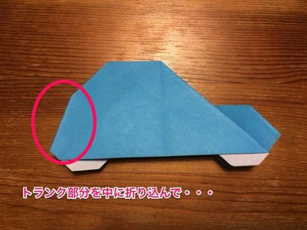 折り紙の車