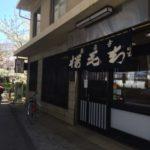 [浅草]長命寺の桜もちを買いに行こう!お花見や観光のおみやげにぜひどうぞ!