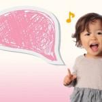 赤ちゃんを寝かしつける音楽は何がいい?やっぱりパパの歌でしょ!!