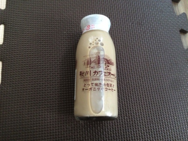 秋川牧園のコーヒー牛乳