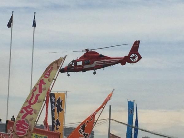 消防庁ヘリコプター