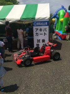 東京みなと祭りに行ってきたレポ(2015年版)