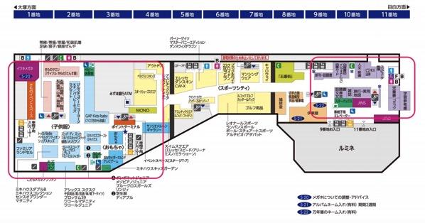 東武百貨店フロアマップ