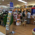 新宿の京王百貨店のおもちゃ売り場はプラレールや鉄道のおもちゃが超充実!