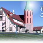 広大な芝生が魅力!東京ドイツ村で遊んできたよ!感想と施設情報まとめ