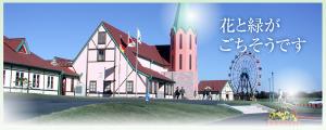 東京ドイツ村は子供を芝生で遊ばせるだけでも行く価値あり!