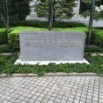 上野の国際子ども図書館に行こう!読書もランチもできる最高の場所!