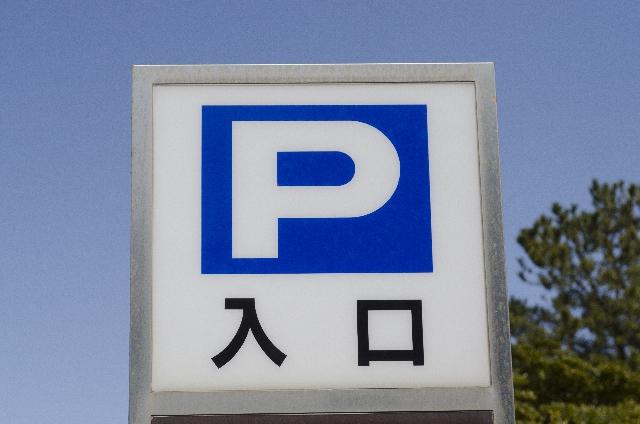 ダイバーシティ駐車場