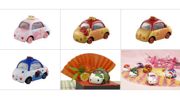 tomica-kitty.png