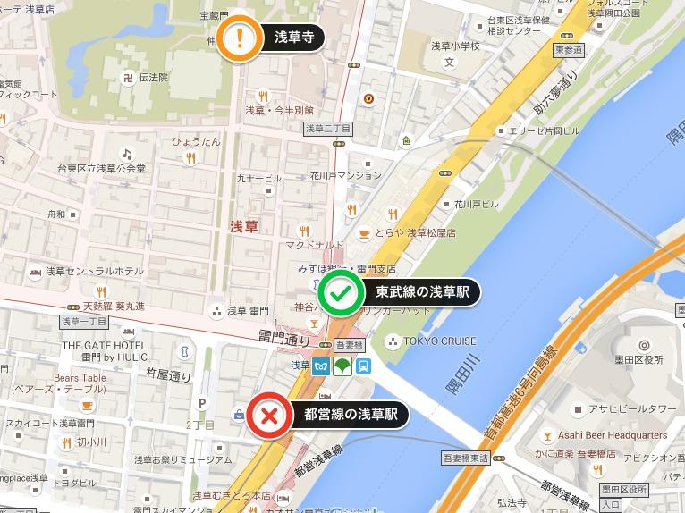 浅草の地図