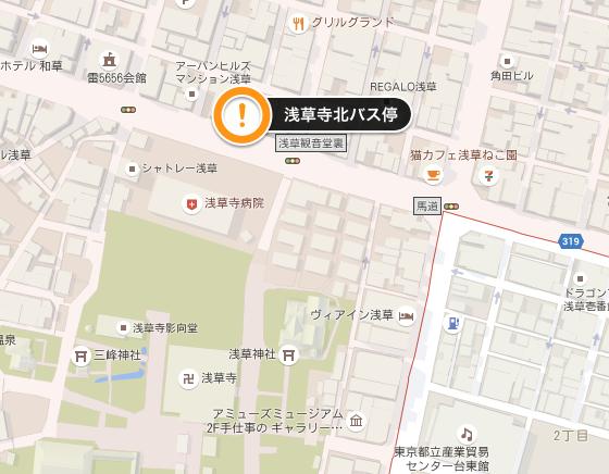 浅草寺北のバス停