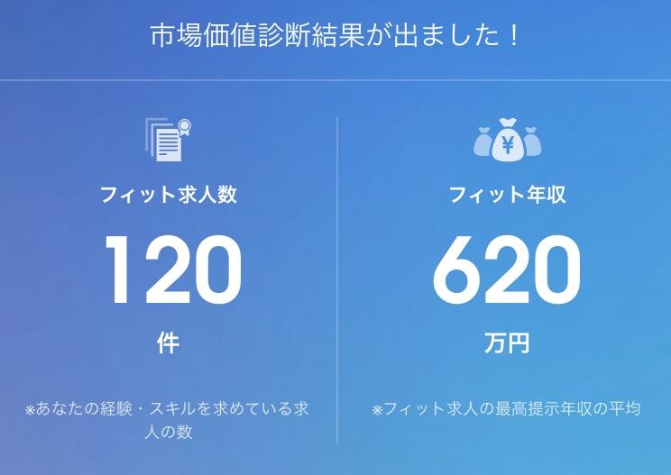 IMG 2686
