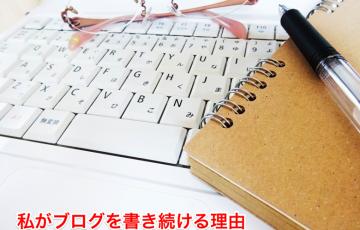 blog-mokuteki.png