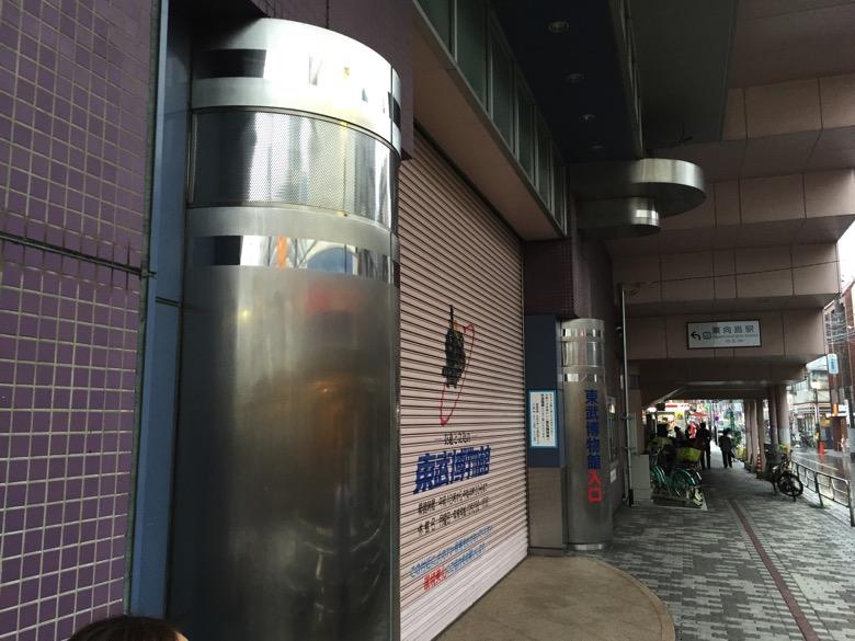 東武博物館のプラレールフェスティバル