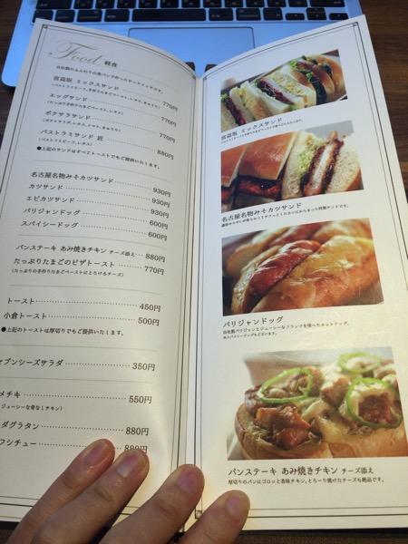 渋谷のコメダ珈琲