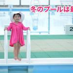 winter-pool.png