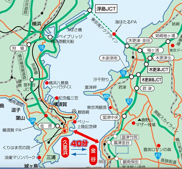 東京湾フェリー 航路