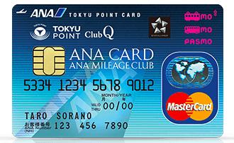 ANA CARD TOKYU