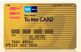 To Me Card ゴールド