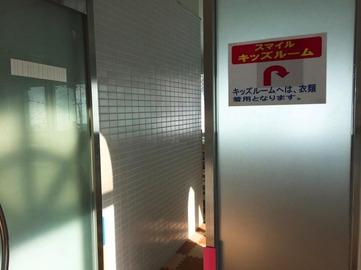 湯沢中里スキー場のキッズルーム