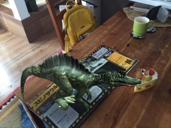 ビックリ3D図鑑 対戦!恐竜バトル