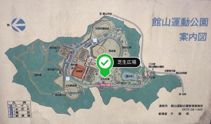 Tateyama undo park2