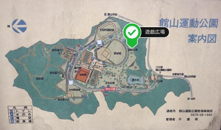 館山運動公園