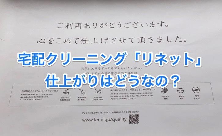 Lenet shiagari logo