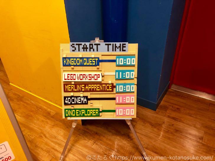 レゴランド ディスカバリーセンター東京(お台場)を徹底ガイド!【行き方、営業時間、混雑、お得なチケット、アトラクション】