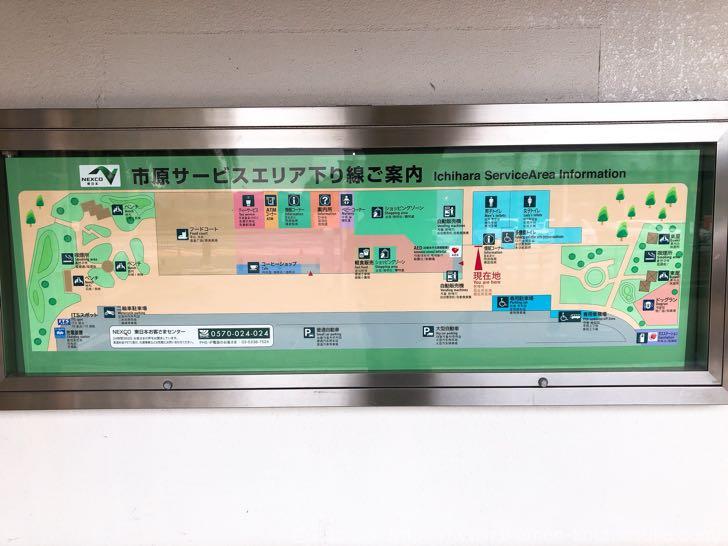 市原サービスエリア(下り線)を徹底ガイド!【施設の概要、飲食店、おみやげ屋】