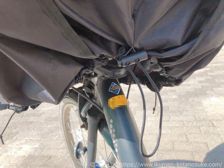 【ACTIVE WINNER 子供乗せ自転車 チャイルドシートレインカバー 前用 レビュー】撥水抜群&ビニールシート巻上げ可能