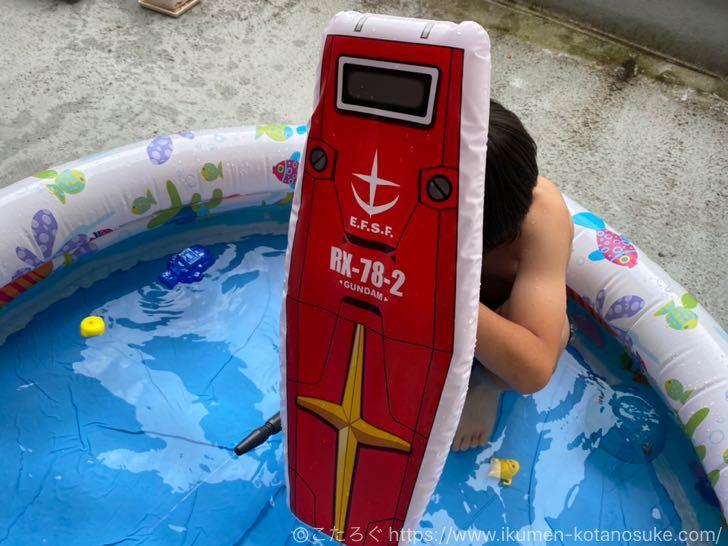 ガンダムの水鉄砲