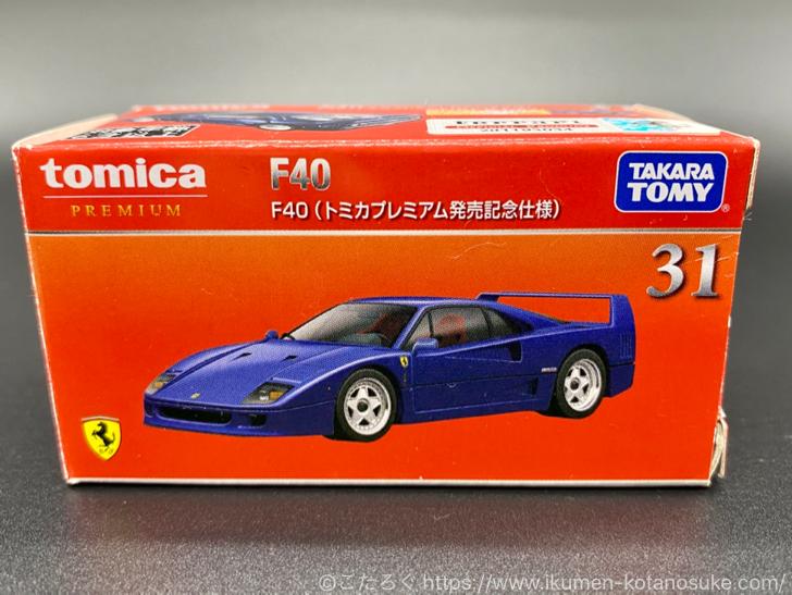 トミカプレミアム F40 発売記念仕様