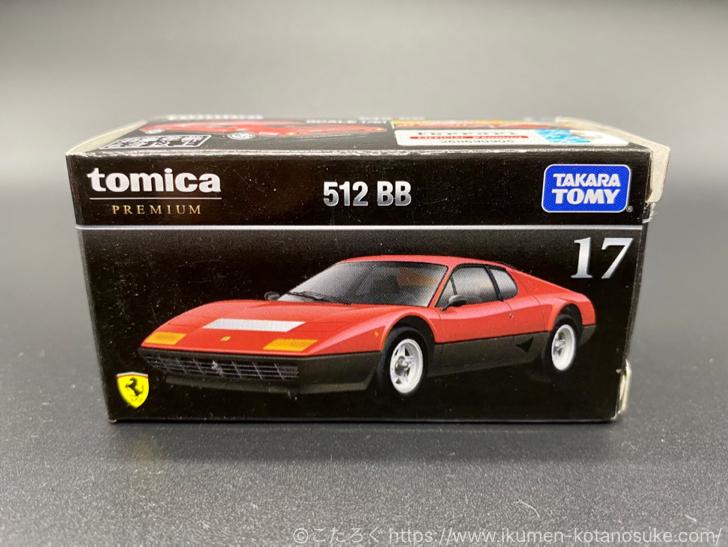 トミカプレミアム 512 BB