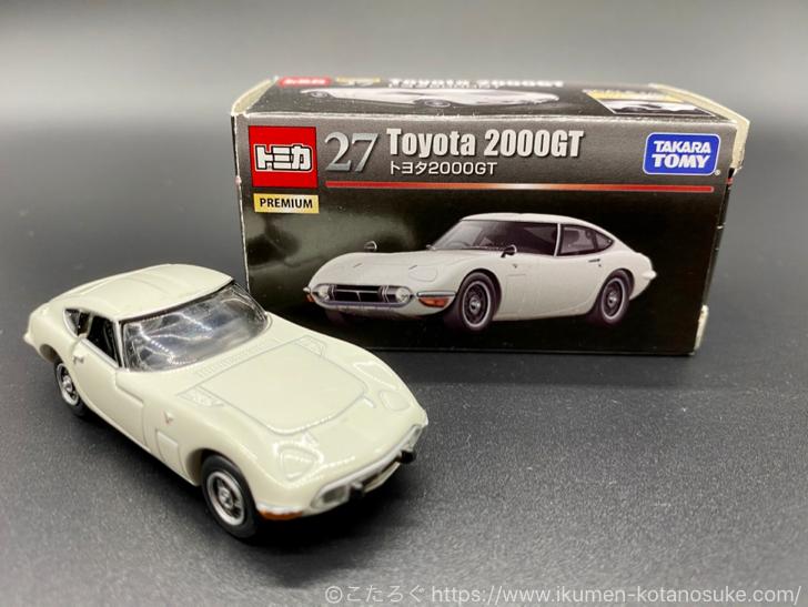 トミカプレミアム トヨタ2000GT