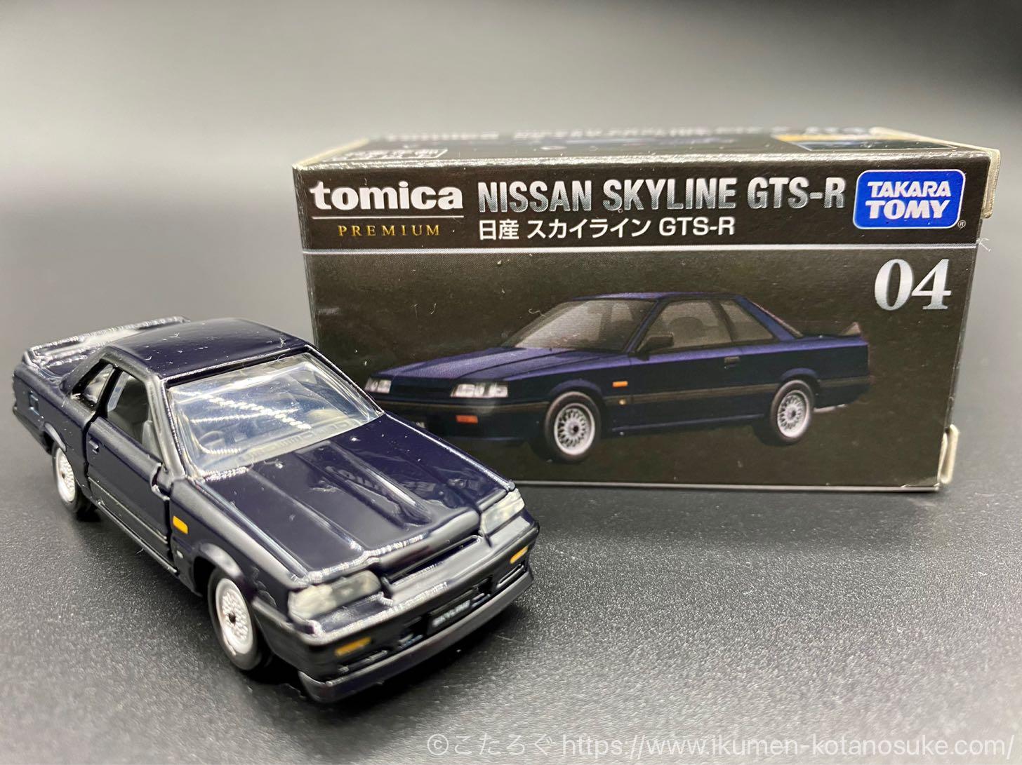 トミカプレミアム  スカイライン GTS-R