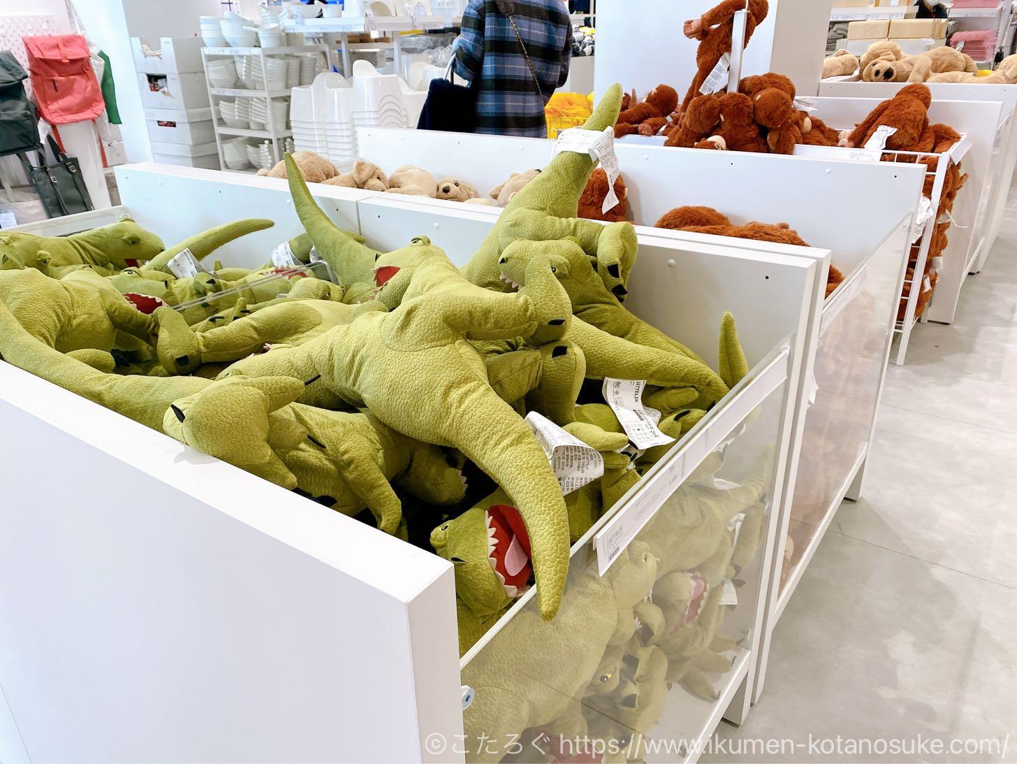 IKEA渋谷に子供のグッズやおもちゃはどれくらい置いてあるのか?